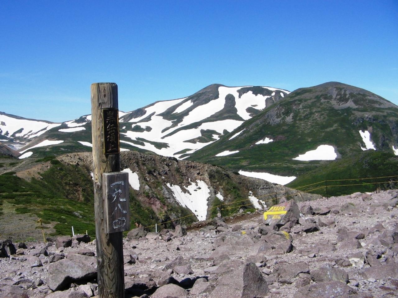 大雪山層雲峡・黒岳ロープウェイ   豊かな自然をロープウェイから眺める楽しいひととき