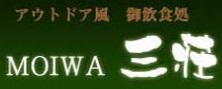 MOIWA三荘facebook