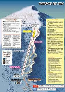 Kurodake ski area map 2016.jpg