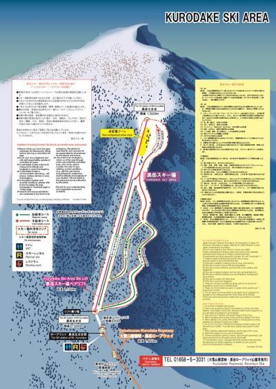 スキー場マップ 完成 サイズ縮小.jpg